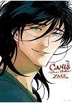 ZAKK耽美漫畫-CANIS Dear Hatter Vol.2