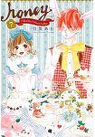 honey Vol.7 限定版附廣播劇CD