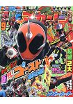 電視特攝英雄誌 9月號2015附忍忍者手裏劍射擊遊戲.完全變型黑色機器人