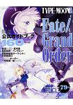 TYPE-MOON ACE Fate/Grand Order 遊戲公式指南附Fate/Grand Order廣播劇CD.海報
