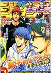 JUMP NEXT!! 2015 Vol.4附我的英雄學園/火之丸相撲海報