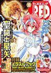 Champion RED  10月號2015附黃金聖鬥士插畫集