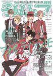SYLPH 少女漫畫誌 10月號2015附Fortissimo別冊