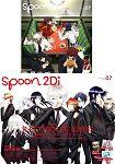 spoon.2Di Vol.07附K/血界戰線/Free!海報