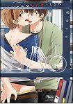 松吉Ako耽美漫畫-秘密的愛情悸動(松吉&#12450&#12467作品)