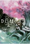 DEEMO Last Dream