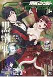 G Fantasy 1月號2016附黑執事黑手帳.CUTICLE偵探因幡壁咚海報.Dance with Devils -Blight海報