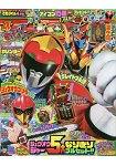 電視英雄雜誌 4月號2016附動物戰隊獸王者扮演道具組.英雄年曆