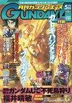 GUNDAM A 5月號2016附機動戰士Gundam U.C. Card Builder 新安州卡 片.大河原邦男MS STANDARD海報