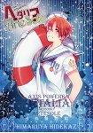 義呆利 Axis Power Artesole ARTBOOK Vol.2