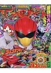 電視英雄雜誌 5月號2016附動物戰隊獸王方塊組合遊戲.6款海報