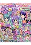 星光樂園 2016年神偶像 第1季附夢幻門票.神偶像海報