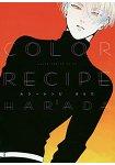 COLOR RECIPE Vol.1