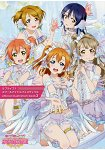 LoveLive!~School idol festival官方插圖集 Vol.3