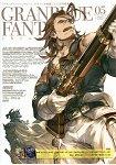 碧藍幻想遊戲編年史 Vol.5