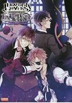 DiABOLiK LOVERS LUNATiC PARADE官方美術設定指南-Haunted dark bridal