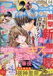 Sho-Comi 7月5日/2016