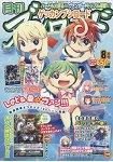 月刊Bushiroad 8月號2016附BanG Dream!/Thunderbolt Fantasy東離劍遊紀海報.卡片戰鬥先導者PR卡