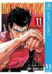 一拳超人 Vol.11