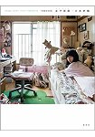 女子部屋-繪畫資料寫真集