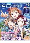 電擊G`smagazine  9月號2016附學園偶像海報.收藏卡