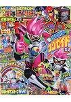 電視英雄雜誌 9月號2016附獸王卡片收納盒.超人力霸王DVD.超人力霸王收藏卡