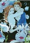S friends~床伴的品格~ Vol.9