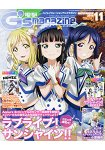 電擊G`smagazine 11月號2016附Love Live! Sunshine!!海報.LoveLive! school idol collection PR卡