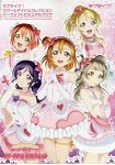 LoveLive!~School idol Collection Perfect Visual Book