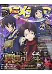 ANIMEDIA 12月號2016附刀劍亂舞-花丸-/勇利!!!on ICE文件夾