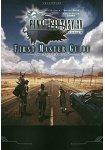 Final Fantasy 15  玩家遊戲攻略精通指南