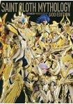 聖鬥士聖衣 MYTHOLOGY 黃金版