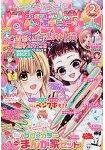 Nakayosi 2月號2017附專業全彩漫畫家學習套組.庫洛魔法使著色板