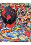 電視特攝英雄誌 3月號2017附宇宙戰隊九連者火箭射擊遊戲