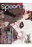 spoon.2Di Vol.23附IDOLiSH7.高校星歌劇/勇利!!! on等海報