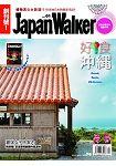 Japan Walker 2015第1期