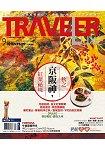 旅人誌2016第136期-加價
