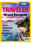 NATIONAL GEOGRAPHIC TRAVELER 2-3月號 2017