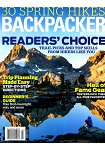 BACKPACKER 3月號 2017
