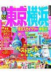 東京橫濱旅遊指南-東京晴空塔.中華街 2016年版