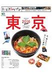 TORIKO旅遊指南-東京 2016年最新版