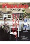 FIGARO voyage Vol.35-米蘭.威尼斯.北義大利