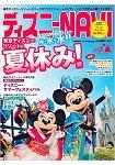 東京迪士尼樂園NAVI 2016年暑假夏日祭典特集