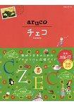 地球步方aruco Vol.15-捷克 修訂第3版