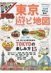 東京人氣街道逛玩地圖 2016年版 Vol.2