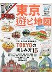 東京人氣街道逛玩地圖 隨身版 2016年版 Vol.2
