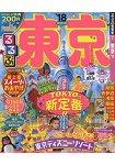 東京旅遊情報 2018年版