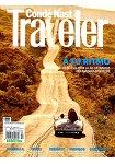Conde Nast Traveler(Espana)第103期 2月號2017