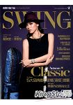 SWING FASHION高爾夫魅力誌2012第2期