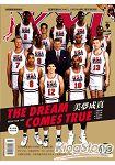 NBA美國職籃XXL 9月2014第233期